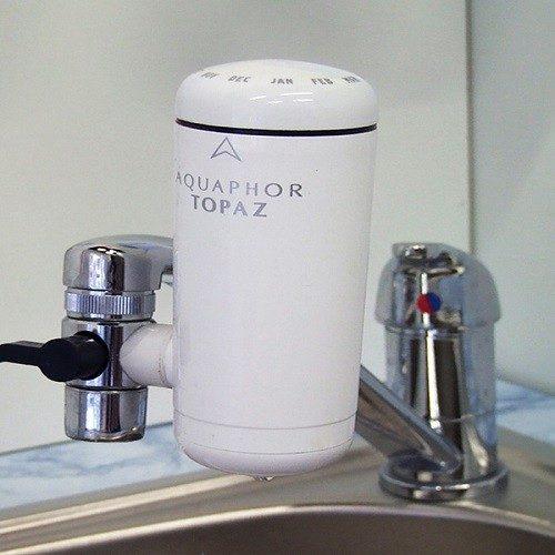 Bộ lọc nước tại vòi Aquaphor - Hoàng Lâm - Maylocnuochanoi.com-1