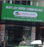SHOWROOM HOÀNG LÂM HCM
